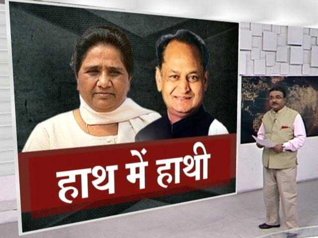 Videos : राजस्थान में 6 BSP विधायकों के कांग्रेस में आने पर विधानसभा की स्थिति