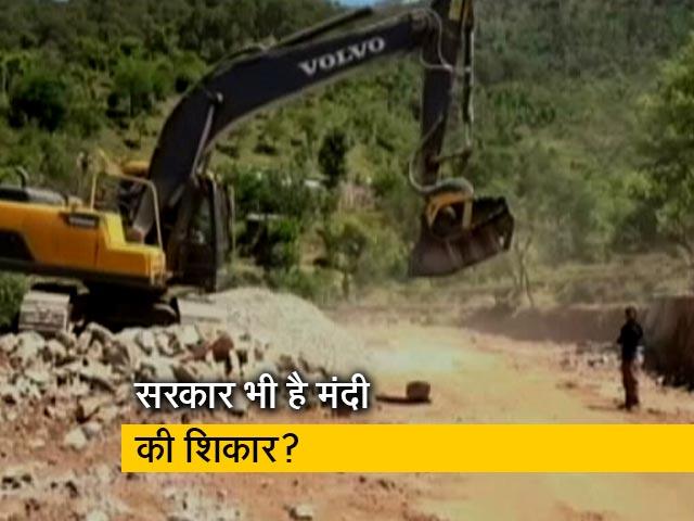 Videos : क्या सरकार भी है मंदी की शिकार, हर तीसरा प्रोजेक्ट लटका हुआ