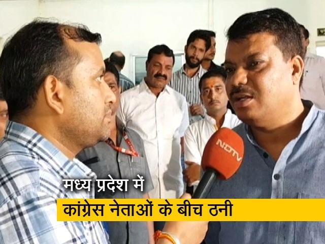 Videos : उमंग सिंघार ने दिग्वजय सिंह पर लगाए रेत खनन और शराब तस्करी जैसे गंभीर आरोप