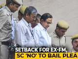 """Video : """"Had Aircel SIM Though"""": Karti Smirks After Court Relief For Chidambarams"""