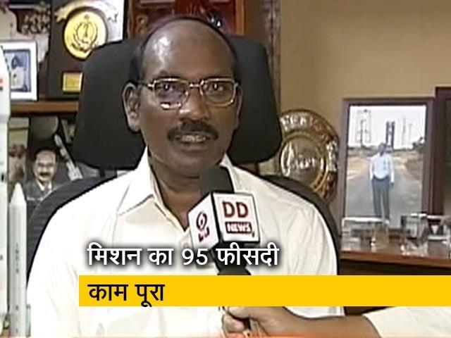 Videos : इसरो ने कहा बढ़ाया जाएगा ऑर्बिटर का समय, 7 साल तक जुटाया जाएगा डाटा