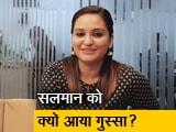 Videos : Salman Khan को Bigg Boss 13 लॉन्च पर आया गुस्सा तो KBC में यूं लगा देसीपन का छौंक