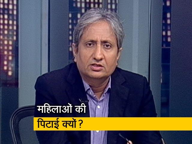 Videos : रवीश कुमार का प्राइम टाइम : पुलिस थाने में महिलाओं की पिटाई क्यों?