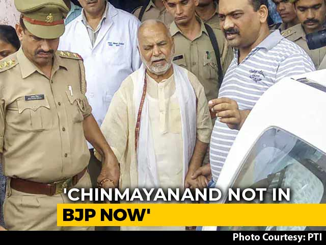 Video : Chinmayanand, Arrested After Rape Allegation, Not With BJP, Claims Party