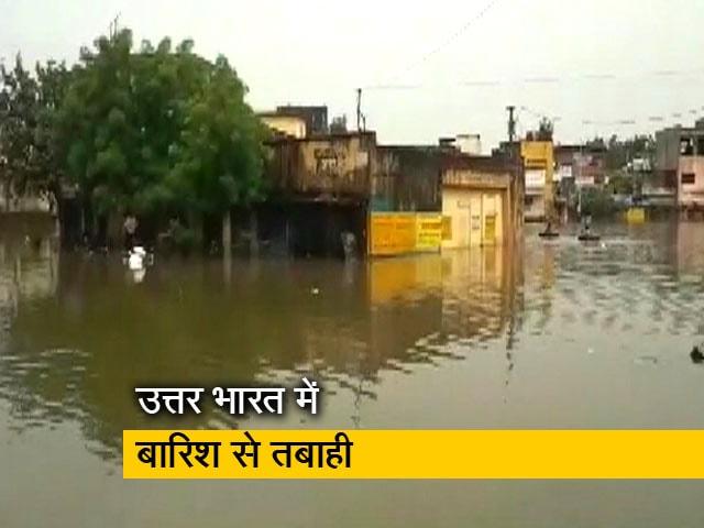 Videos : बारिश से उत्तर भारत में तबाही, अयोध्या मामले पर फिर से मध्यस्था की सिफारिश