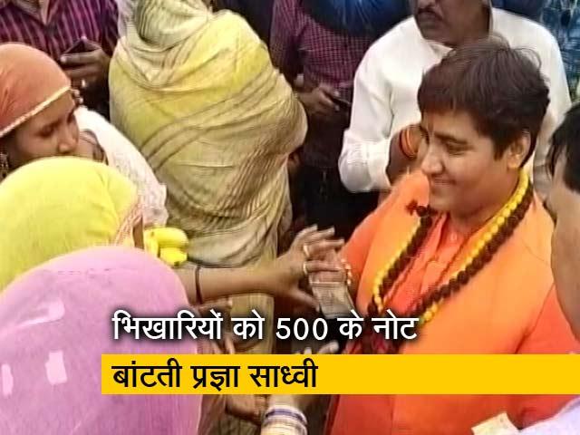 Videos : भिक्षाटन को खुद की आय का जरिया बताने वाली प्रज्ञा साध्वी ने भिखारियों में बांटे 500 के नोट