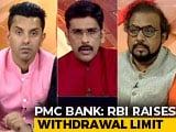 Video: PMC Bank Crisis: RBI Raises Withdrawal Limit