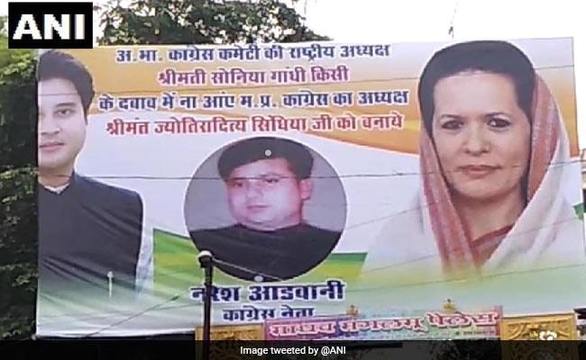 Make Jyotiraditya Scindia Madhya Pradesh Congress Chief, Claims Hoarding