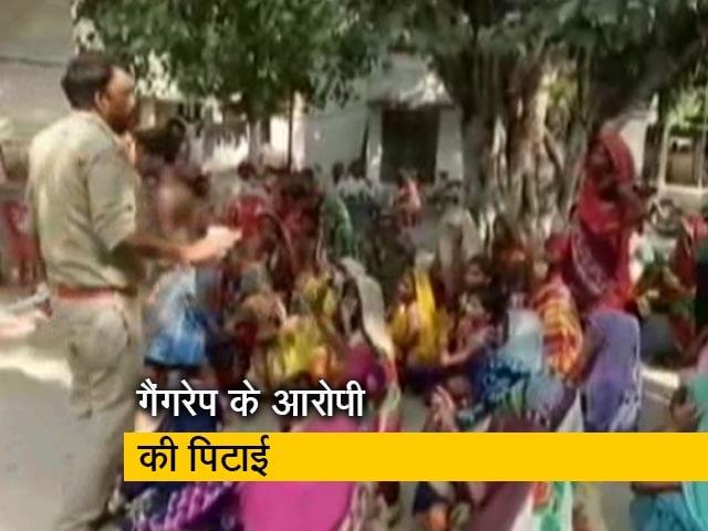 Videos : उत्तर प्रदेश के कौशांबी में गैंगरेप कर वीडियो किया वायरल