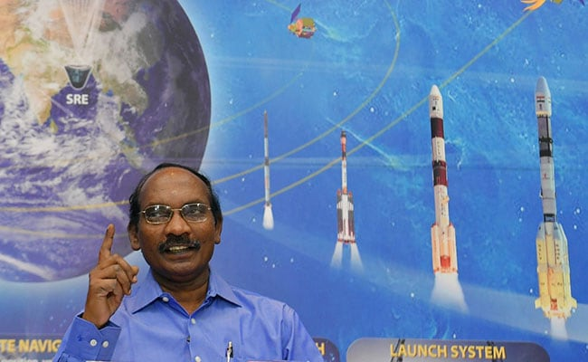 इसरो चीफ ने बंधाई उम्मीद, कहा- Chandrayaan-2 कहानी का अंत नहीं, फिर होगी कोशिश