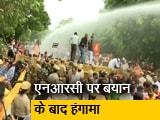 Video : अरविंद केजरीवाल के घर के सामने BJP कार्यकर्ताओं का प्रदर्शन