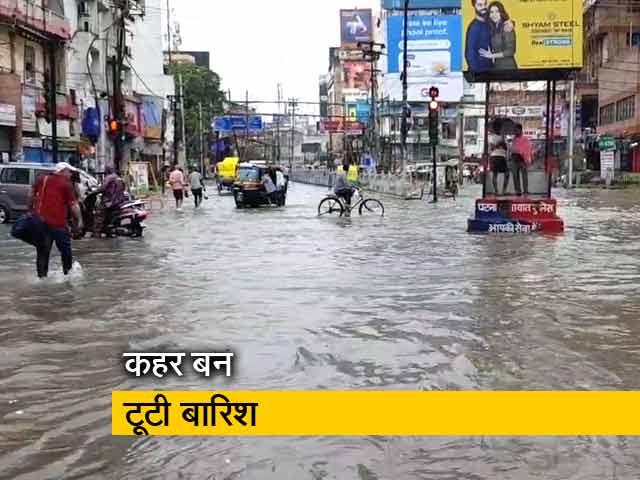 Videos : बारिश से बेहाल उत्तर प्रदेश और बिहार