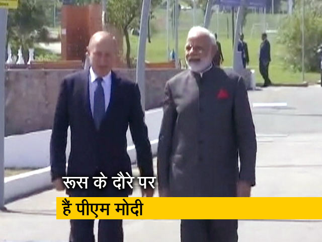Video : पीएम मोदी ने राष्ट्रपति पुतिन से की मुलाकात