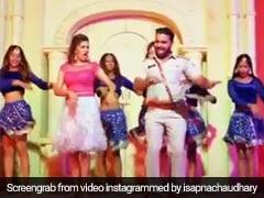 Sapna Choudhary Video: सपना चौधरी ने हरियाणवी सॉन्ग 'दरोगा जी' पर किया धांसू डांस, वायरल हुआ वीडियो