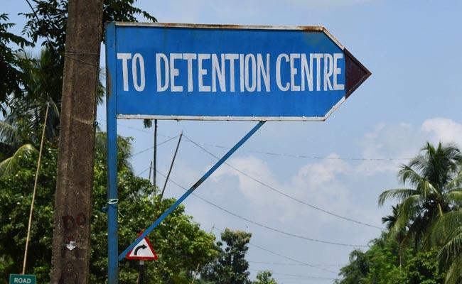 असम में NRC सूची जारी करने के बाद अब मुंबई के पास हिरासत केंद्र बनाने की तैयारी में सरकार: सूत्र