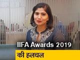 Video : IIFA Awards 2019 की हलचल और Tiger Shroff ने दिया ये चैलेंज...
