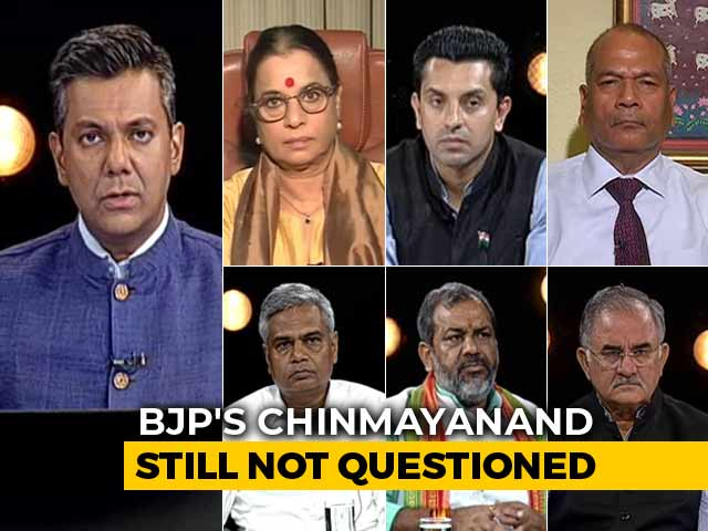 Video : BJP's Chinmayanand Still Not Questioned Over UP Student's Allegations