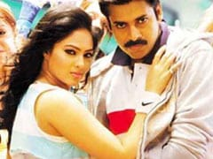 Actress Nikesha Patel 'Gives Up' After Pawan Kalyan Fans Troll Her For Wrong Hashtag