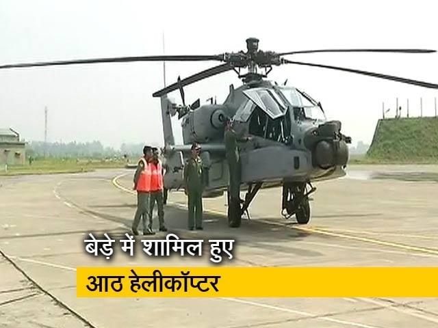 Video : वायुसेना में शामिल हुआ दुनिया का सबसे खतरनाक हेलीकॉप्टर