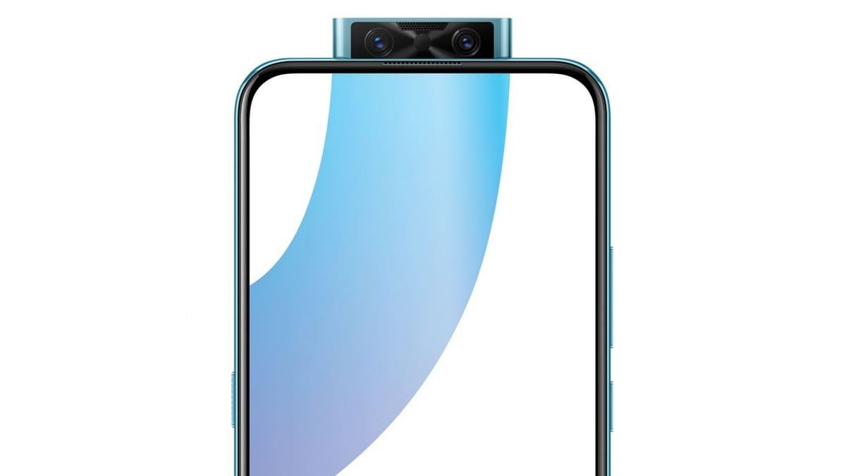 Vivo V17 Pro का टीज़र फ्लिपकार्ट पर ज़ारी, चार रियर कैमरे होना तय