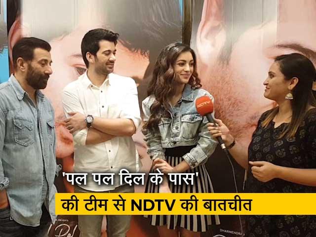 Video: 'पल पल दिल के पास' की टीम से NDTV की खास बातचीत