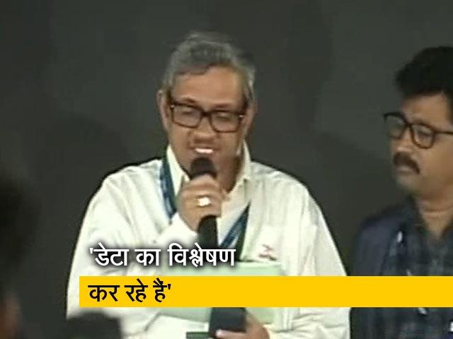 Videos : ग्राउंड के साथ लैंडर का संपर्क टूटा: इसरो