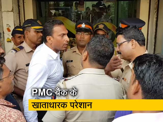 Videos : रवीश कुमार का प्राइम टाइम : घोटाला अफसरों ने किया, सजा ग्राहकों को क्यों?