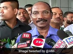 """""""Panel Analysing What Went Wrong With Chandrayaan 2 Lander"""": ISRO Chief"""