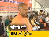 Video : यूपी के मंत्रियों को IIM लखनऊ देगा ट्रेनिंग