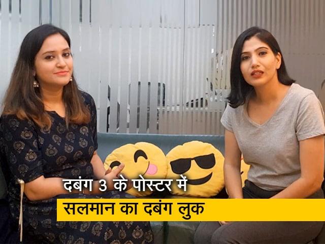Videos : Salman Khan का दबंग अंदाज तो Kapil Sharma ने इस एक्ट्रेस संग किया 'फ्लर्ट'...
