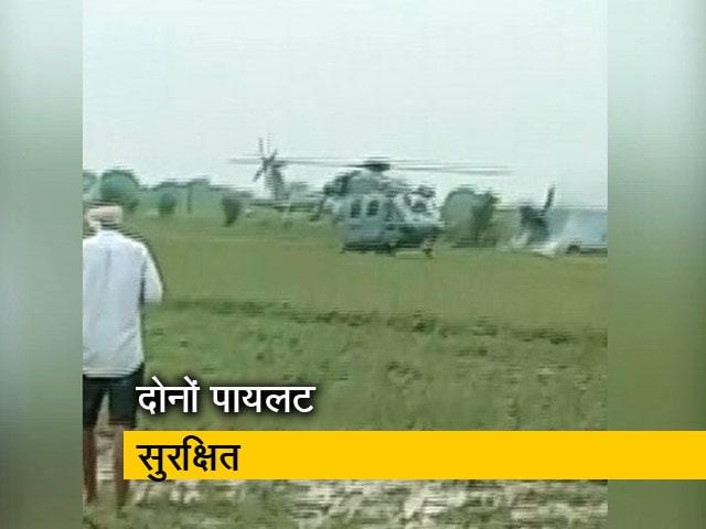 Videos : रूटीन गश्त के दौरान मध्य प्रदेश में क्रैश हुआ मिग 21 टेनर एयरक्राफ्ट