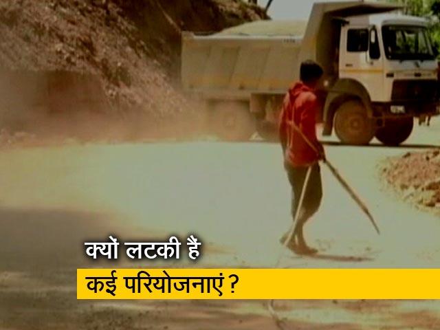 Videos : रवीश कुमार का प्राइम टाइम : आर्थिक मंदी अपने पैर कहां तक पसारेगी