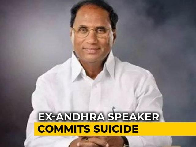 Video : Former Andhra Pradesh Speaker Kodela Siva Prasada Rao Commits Suicide