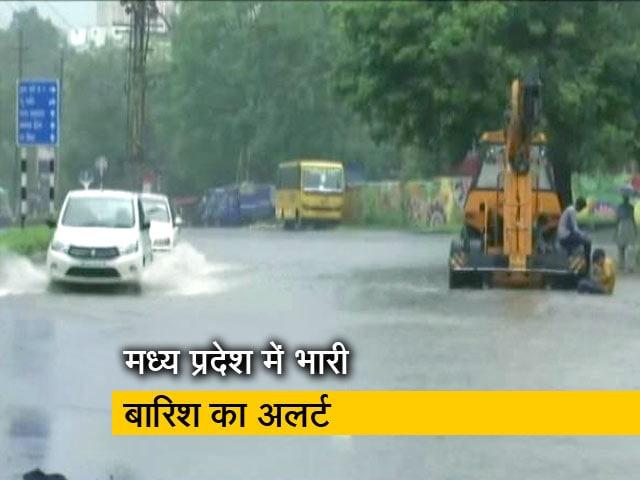 Video : मध्य प्रदेश के 32 जिलों में भारी बारिश के लिए अलर्ट जारी, मौसम विभाग ने किया सतर्क