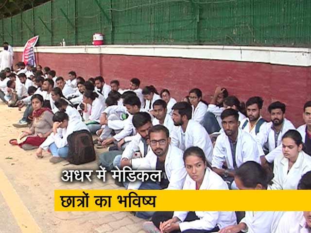 Video : हरियाणा में इच्छा मृत्यु मांग रहे मेडिकल छात्र