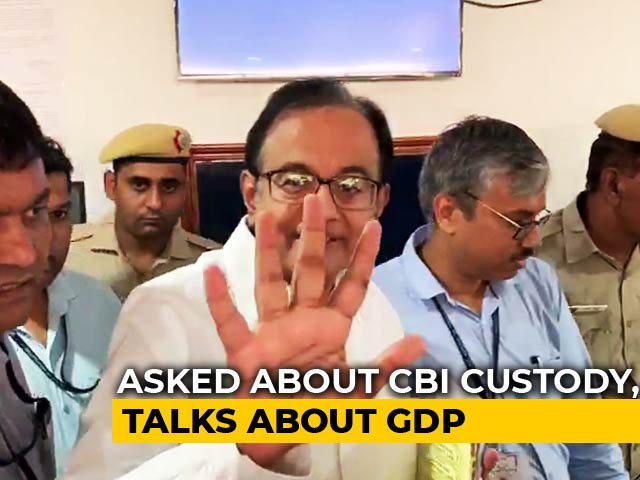 "Video : ""5%"": P Chidambaram, In CBI Custody, Mocks Government With This Answer"
