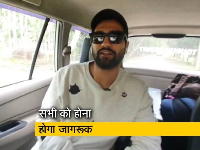 Videos : 'बनेगा स्वस्थ इंडिया'  मुहिम को अभिनेता विकी कौशल का समर्थन
