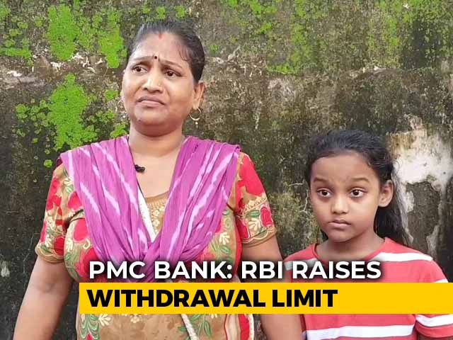 "Video : ""Told Money In Bank Is Safe. What Safety?"": Worried PMC Account Holders"
