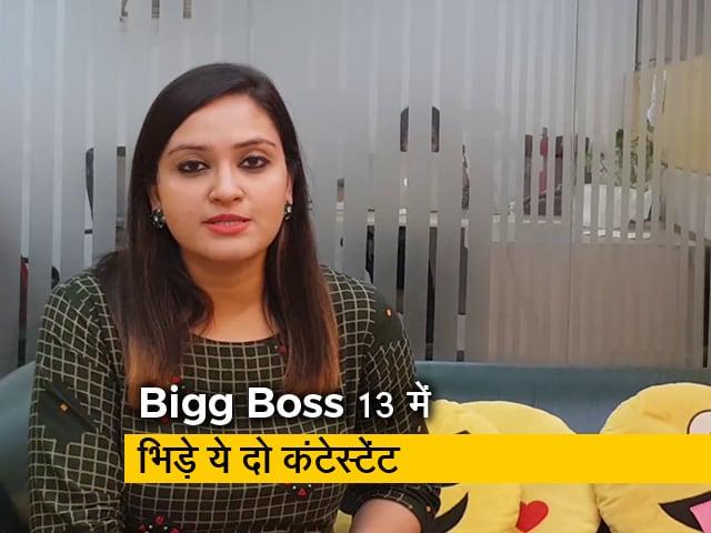 Videos : Bigg Boss 13: बिग बॉस हाउस की मालकिन Ameesha Patel ने मचाया हंगामा, कंटेस्टेंट्स की नींद हुई हराम