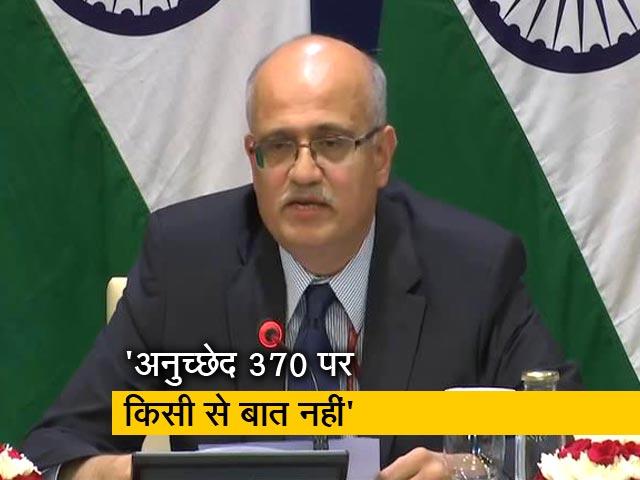 Videos : पीएम मोदी दूसरे देशों के सामने अनुच्छेद 370 का मुद्दा नहीं उठाएंगे: विदेश सचिव