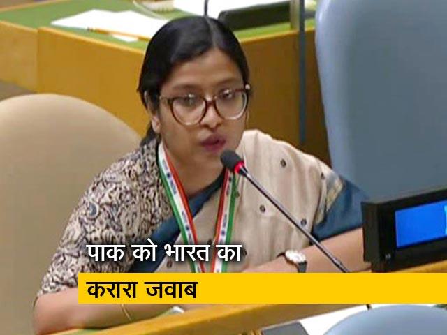 Videos : पाकिस्तान ने संयुक्त राष्ट्र के मंच का गलत इस्तेमाल किया: विदिशा मैत्रा