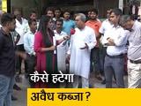 Video : पक्ष-विपक्ष: क्या 15 दिन में हो जाएगा दिल्ली की सड़कों पर अवैध पार्किंग का निदान?