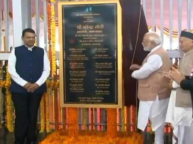 Video : PM Modi Inaugurates First 'Make in India' Metro Coach In Mumbai