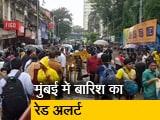 Video : बारिश की वजह से मुंबई के तमाम इलाकों में भारी ट्रैफिक जाम