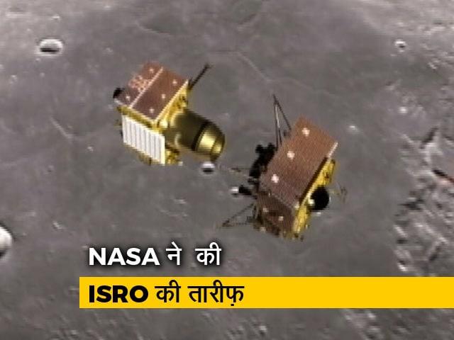 Videos : ISRO ने कहा- चंद्रयान मिशन के 90-95 फीसदी उद्देश्य पूरे हुये