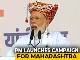 "Video : ""Loudmouths"": PM Rebukes Leaders For Remarks On Ayodhya"