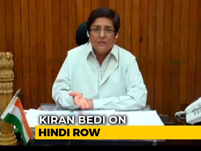 "Video : ""Have To Use Translator"": Puducherry Governor Kiran Bedi On Hindi Row"