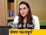 Video : स्तनपान कराने वाली माताओं के लिए पोषण सबसे महत्वपूर्ण चीज : नेहा धूपिया