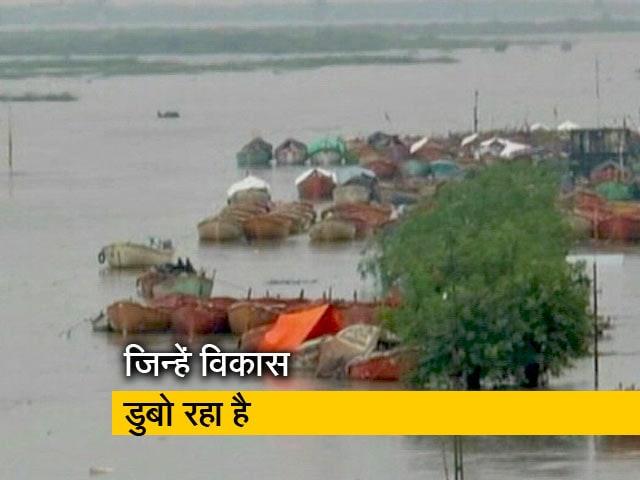 Videos : सरदार सरोवर भरने से गांवों पर खतरा, डूब रहे गांव, डूब रहे लोग