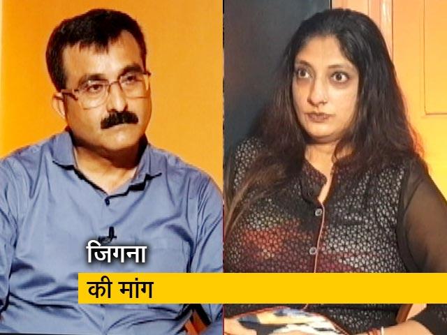 Videos : Exclusive: जिगना की जुबानी जेल की कहानी, सलाखों के पीछे बिताए 9 महीने